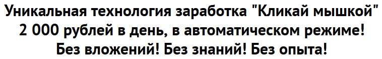 http://s6.uploads.ru/5jo3t.jpg