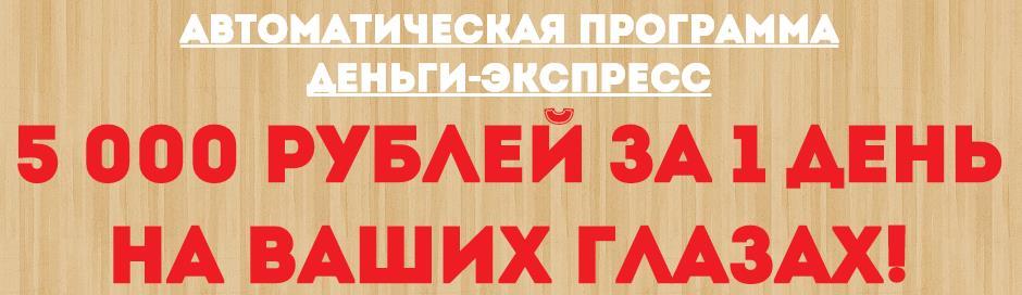 http://s6.uploads.ru/5qVfc.jpg