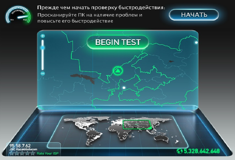http://s6.uploads.ru/65FxK.jpg