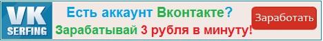 http://s6.uploads.ru/6Pd5k.jpg