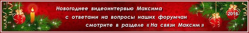 http://s6.uploads.ru/6VLhl.jpg