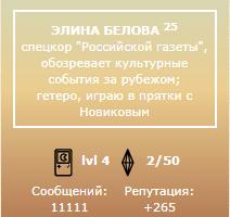 http://s6.uploads.ru/6nvmH.png