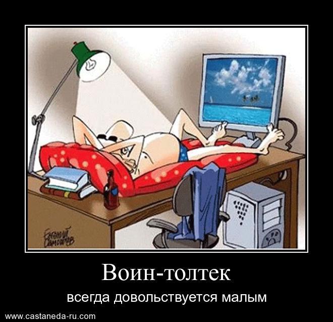 http://s6.uploads.ru/6sngJ.jpg