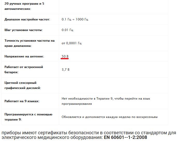 http://s6.uploads.ru/73ZvE.png