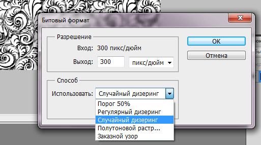 http://s6.uploads.ru/7N49P.jpg