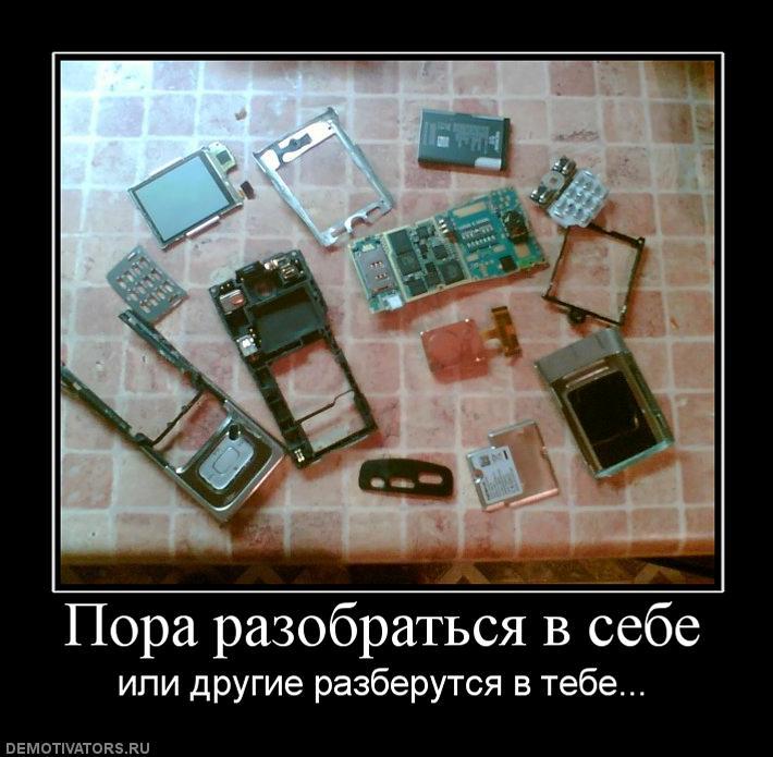 http://s6.uploads.ru/7TCNo.jpg