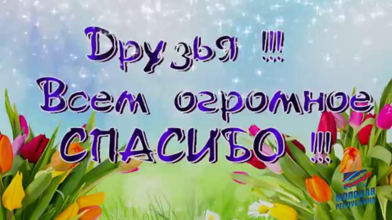 http://s6.uploads.ru/7ibWC.jpg