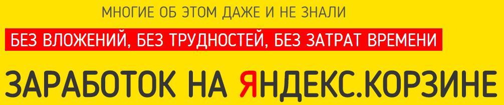 http://s6.uploads.ru/7pGTQ.jpg