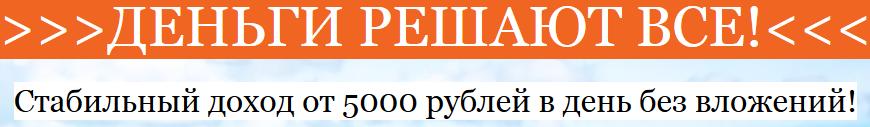 http://s6.uploads.ru/7rqam.png