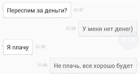 http://s6.uploads.ru/7sFyb.jpg