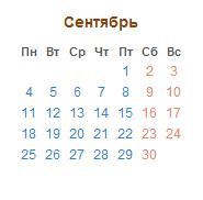 http://s6.uploads.ru/7uowr.png
