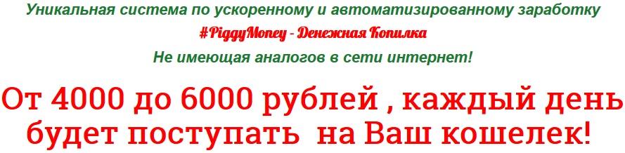 http://s6.uploads.ru/8B3zv.jpg