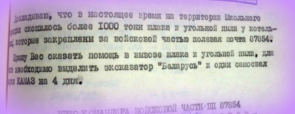 http://s6.uploads.ru/8XaUe.jpg