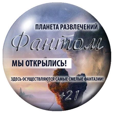 http://s6.uploads.ru/8tTyJ.png