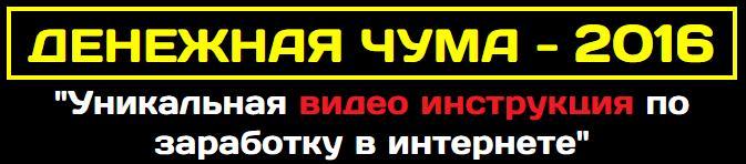 http://s6.uploads.ru/8wkaO.jpg