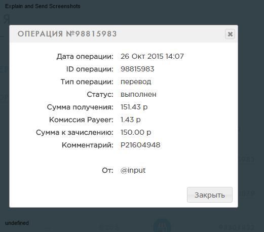http://s6.uploads.ru/8xHhl.png