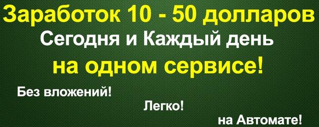 http://s6.uploads.ru/98lMQ.jpg
