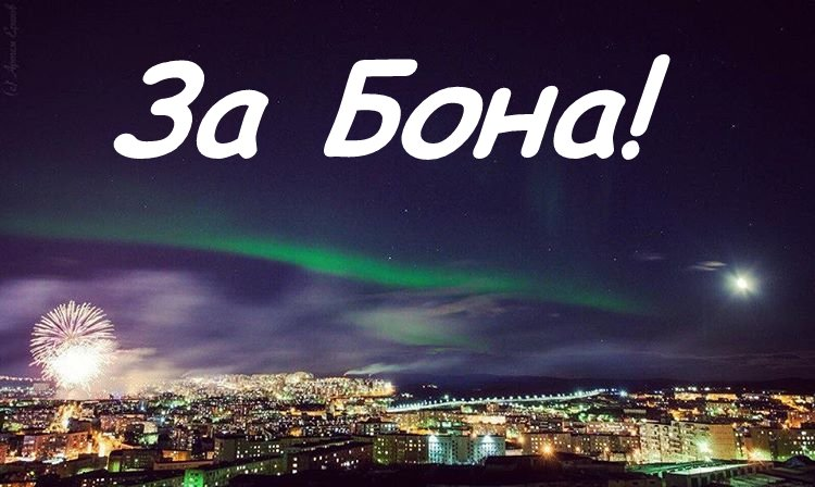 http://s6.uploads.ru/9AKEe.jpg