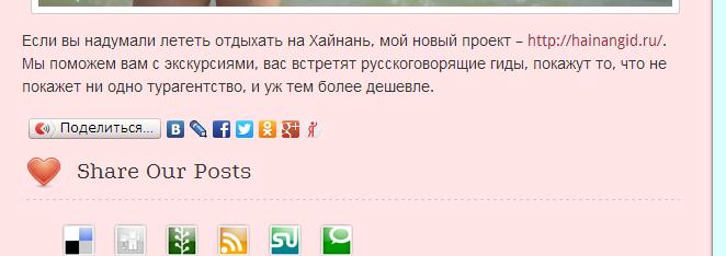 http://s6.uploads.ru/9C4lf.png