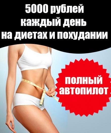 http://s6.uploads.ru/9HeVi.jpg