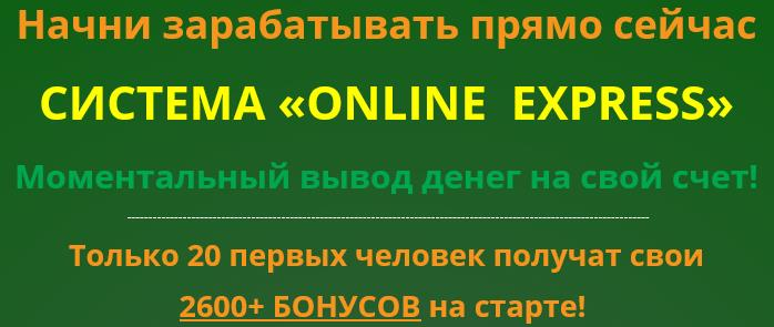 http://s6.uploads.ru/9NS6k.jpg