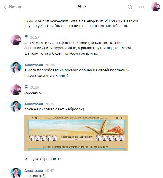 http://s6.uploads.ru/9PiMU.png