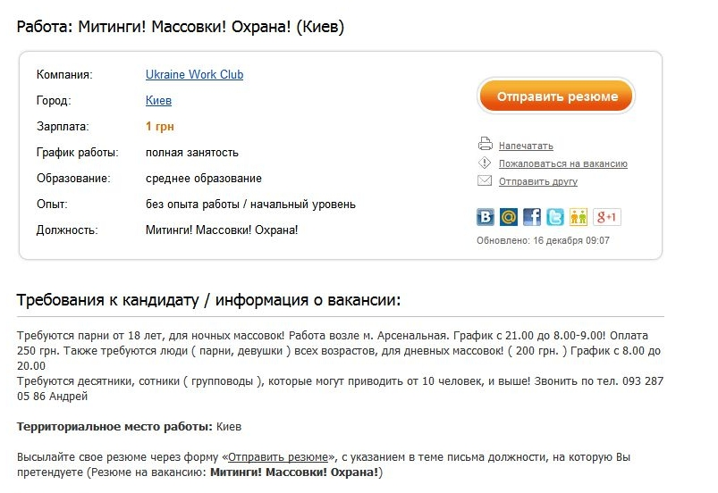 http://s6.uploads.ru/9S3c8.jpg