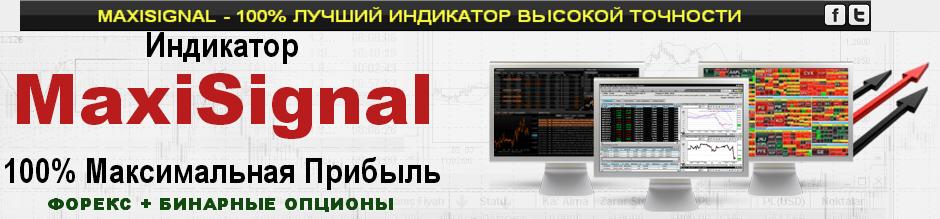 http://s6.uploads.ru/9ZHv4.png