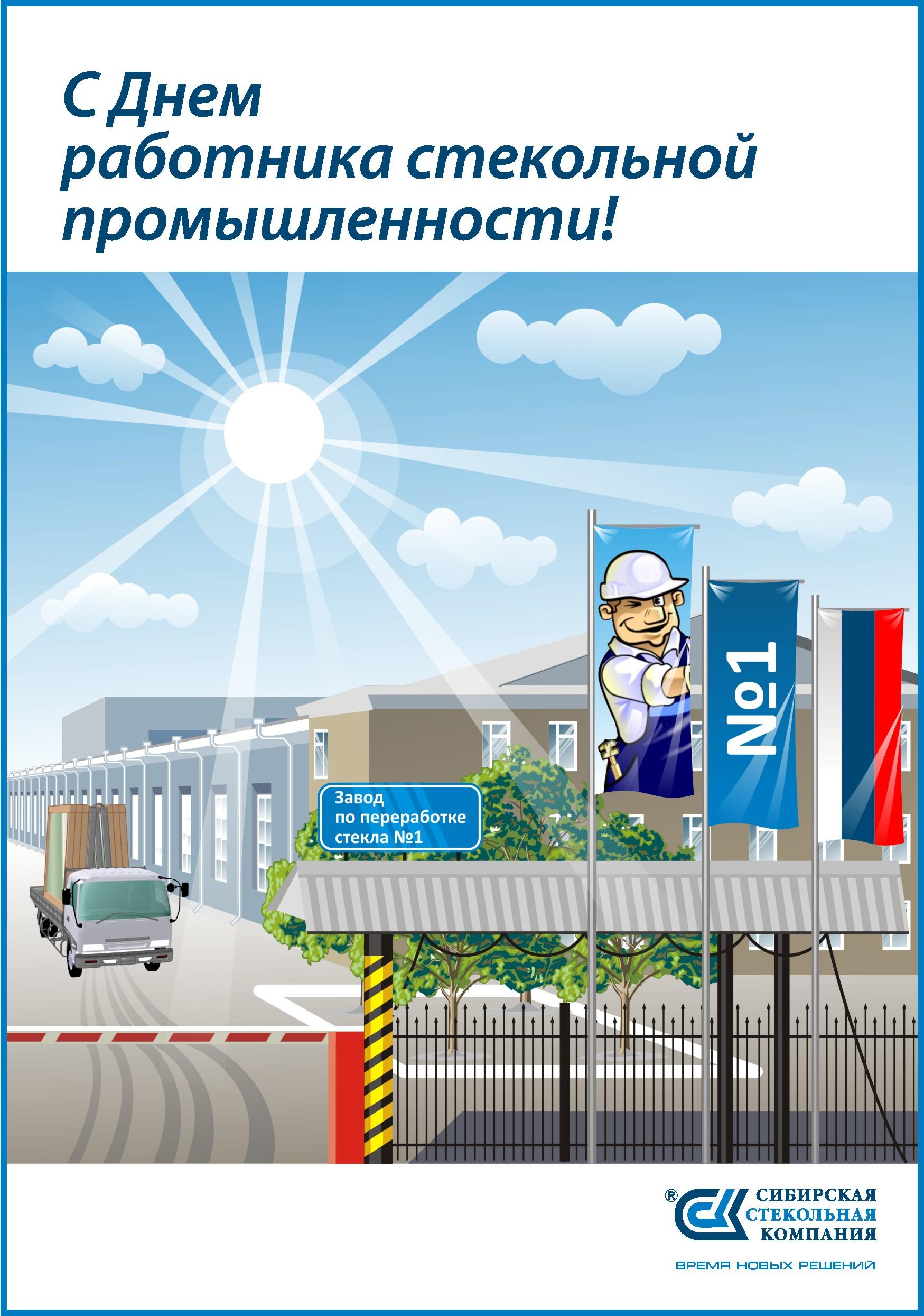 http://s6.uploads.ru/9gvar.jpg