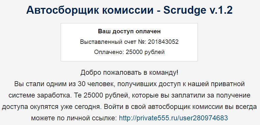 http://s6.uploads.ru/9i7U8.png
