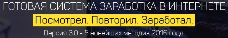 http://s6.uploads.ru/9qX2C.jpg