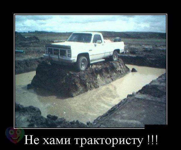 http://s6.uploads.ru/9tJjH.jpg