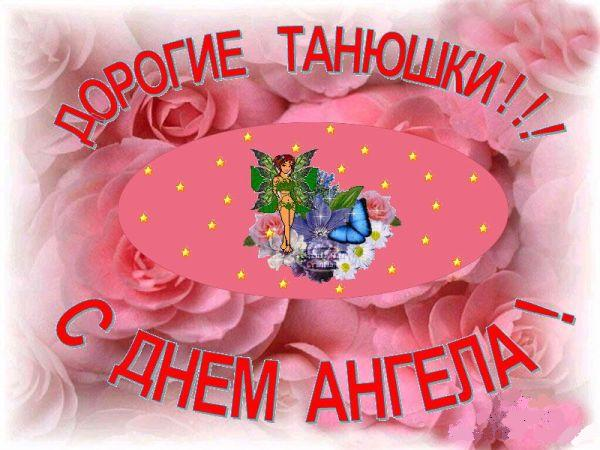 http://s6.uploads.ru/9uEDd.jpg