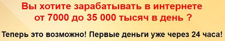 http://s6.uploads.ru/9yWKx.jpg