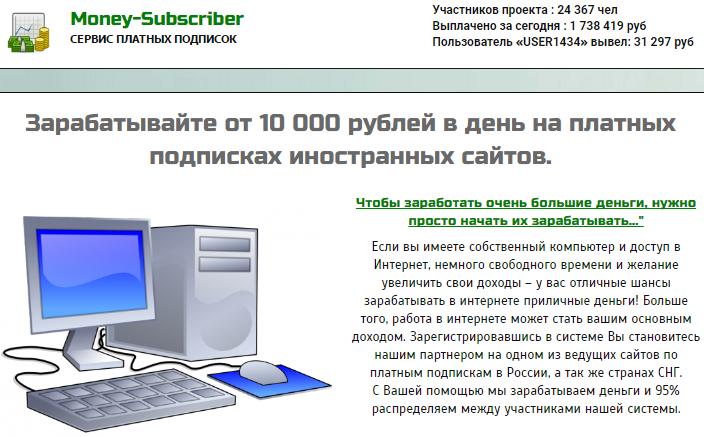 http://s6.uploads.ru/A00vV.png