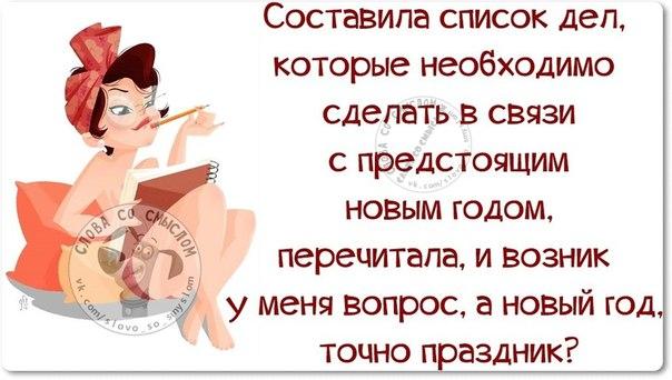 http://s6.uploads.ru/A8gmj.jpg