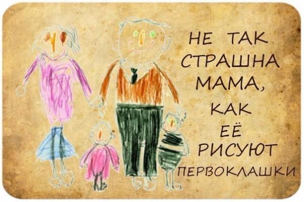 http://s6.uploads.ru/AZLlJ.jpg