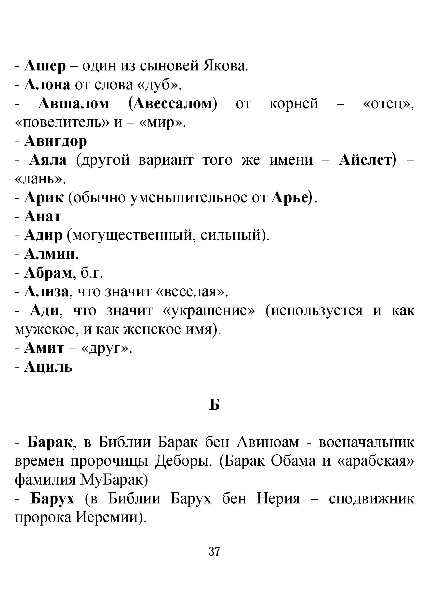 http://s6.uploads.ru/Auvws.jpg