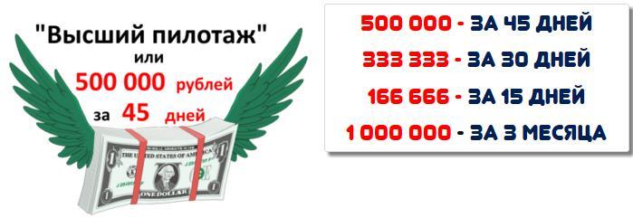 http://s6.uploads.ru/B98zA.jpg