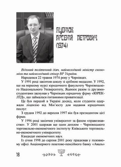 http://s6.uploads.ru/B9lhU.jpg