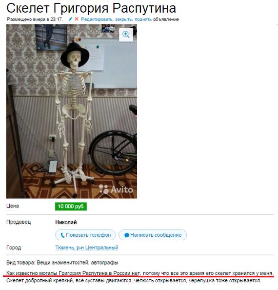 http://s6.uploads.ru/BDSeh.png