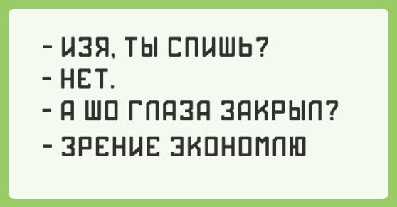 http://s6.uploads.ru/BIKEV.png