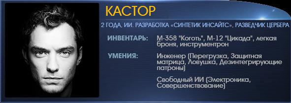 http://s6.uploads.ru/BTyLj.png