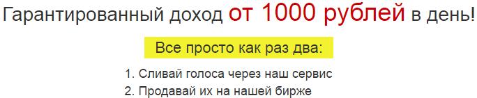http://s6.uploads.ru/BViRq.png