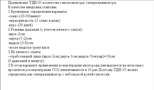 http://s6.uploads.ru/Bg6Rn.png