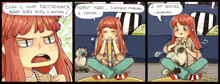 http://s6.uploads.ru/BghDM.png