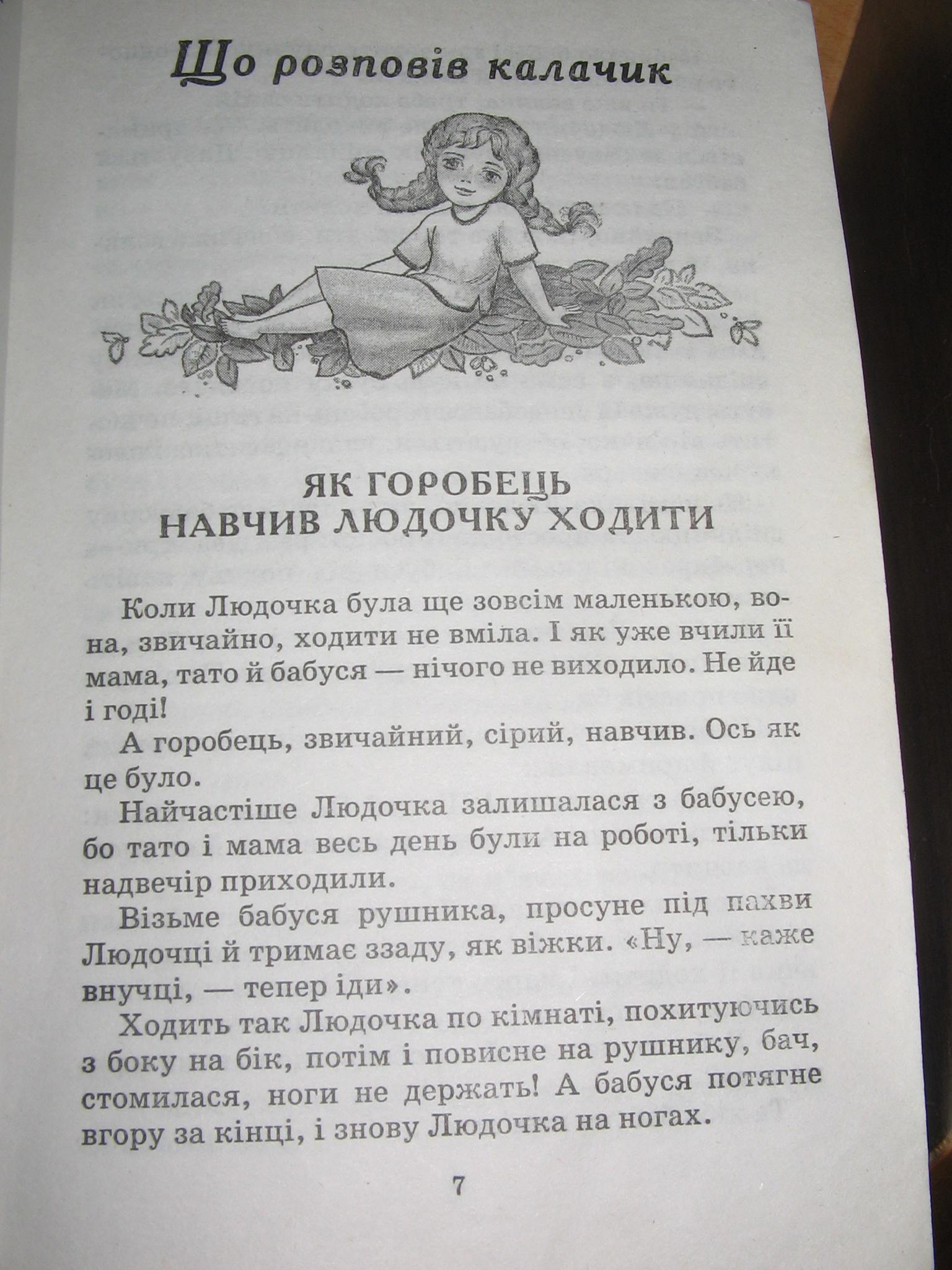 http://s6.uploads.ru/Bh1sp.jpg