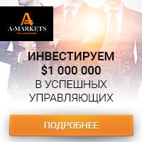 http://s6.uploads.ru/C42qG.jpg