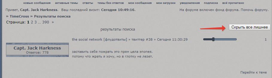 http://s6.uploads.ru/CXKxL.png