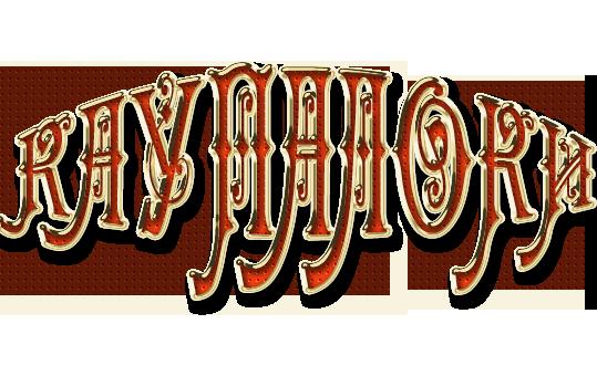 CYftM.png